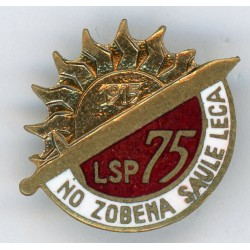 Latvian memorial badge LSP 75