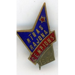 Latvian soviet pin Riga District champion 1964