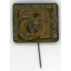 Latvian soviet stick pin Olimpiāde 1974