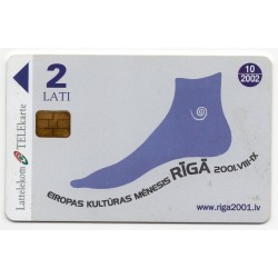 Latvian phone card Lattelekom Rīga Kultura