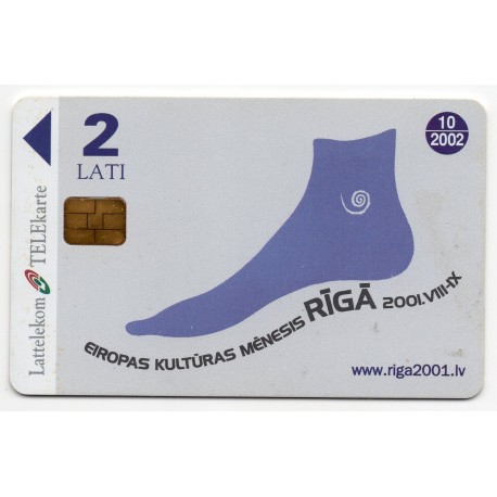 Latvian phone card Lattelekom Rīga Kultura