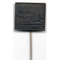 "The Latvian soviet stick pin ""J.Vītola Anniņas"""