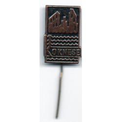 The Latvian soviet stick pin  Koknese