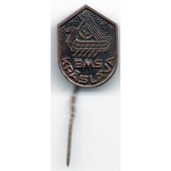 Latvian soviet stick pin Krāslava