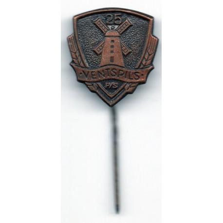 Latvian soviet stick pin Ventspils