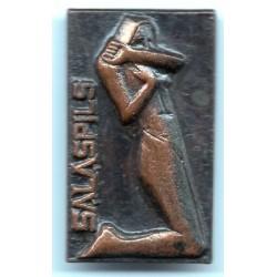 Latvian soviet stick pin Salaspils