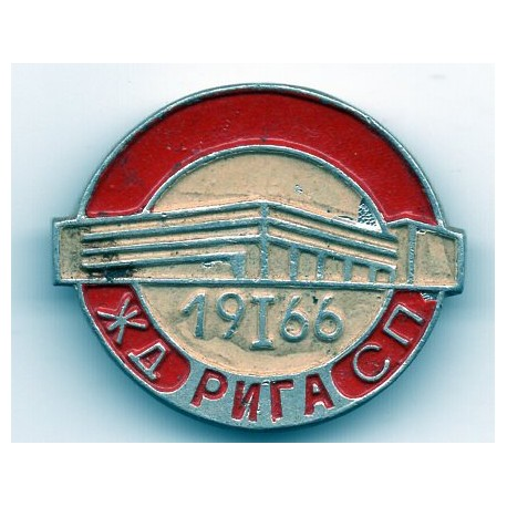 Latvian soviet stick pin Riga  1966