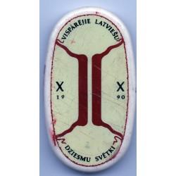 Latvian soviet stick pin Vispārējie Latviešu Dziesmu svētki