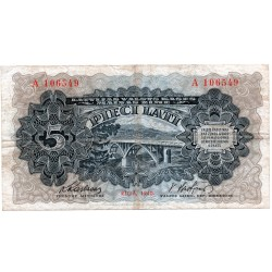 Latvia 5 Lati 1940 VF CRISP Banknote P-34b