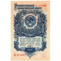 RUSSIA 1 RUBLE FROM 1947 Banknote P-216