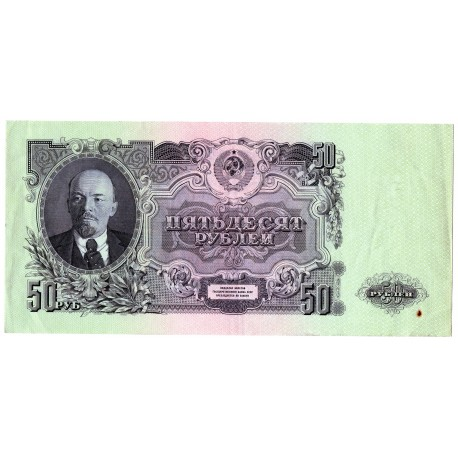 RUSSIA 50 RUBLE FROM 1947 Banknote P-230