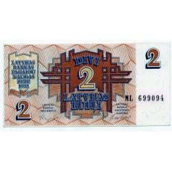 Latvia 2 Rubli 1992 VF CRISP Banknote P-36