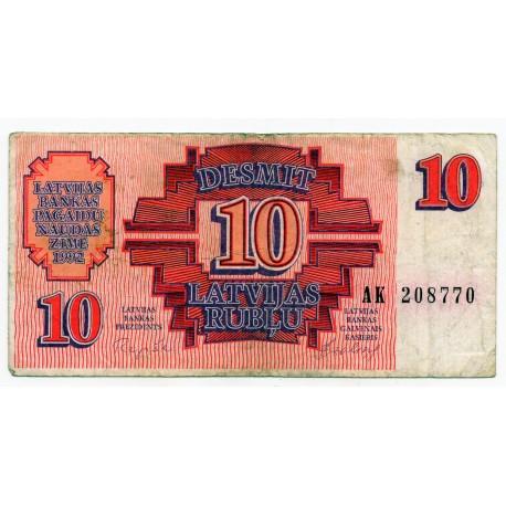 Latvia 10 Rublu 1992 VF CRISP Banknote P-38