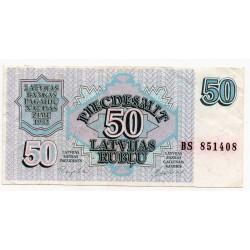 Latvia 50 Rublu 1992 VF CRISP Banknote P-40