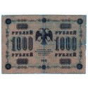 RUSSIA 1000 RUBLES from 1918 P-95
