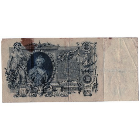 RUSSIA 100 RUBLES from 1910 P-13a