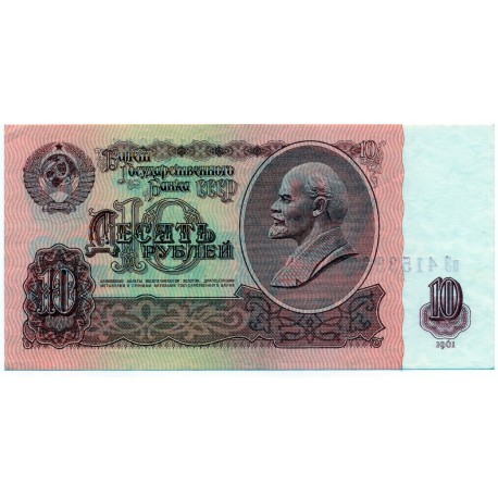 RUSSIA 10 RUBLES from 1961 P-233a