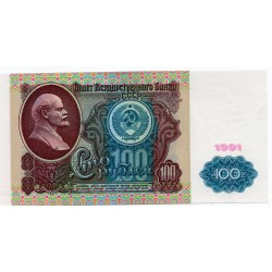 RUSSIA 100 RUBLES from 1991 P-242a