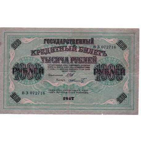 RUSSIA 1000 RUBLES from 1917 - 37
