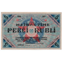 Latvia 5 Rubli from 1919  P R3a