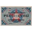 Latvia 5 Rubli from 1919  P R3a