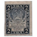 RUSSIA 2 RUBLES from 1919 P-82