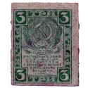 RUSSIA 3 RUBLES from 1919 P-83