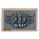 Latvia 10 KAPEIKAS from  1920 Banknote P- 10a