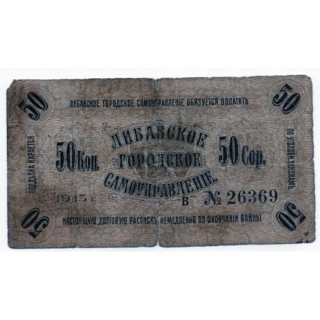 Latvia 50 KAPEIKAS from  1915 Banknote P-C F/VF
