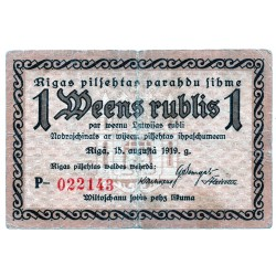 Latvia 1 Rublis from  1919 Banknote aVF