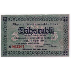 Latvia 3 Rubli from  1919 Banknote