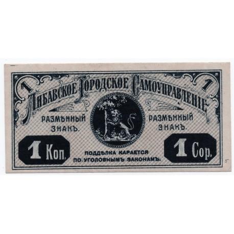 Latvia 1 Kopek from  1915 Banknote P-C F/VF