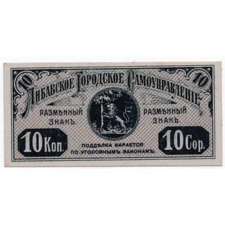Latvia 10 Kopek from  1915 Banknote F/VF