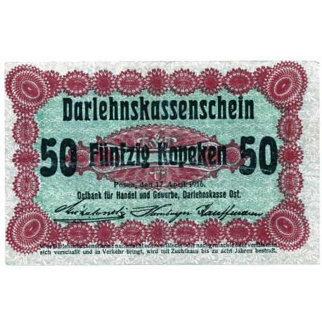 GERMANY  50 KOPEKS from 1916 P-R121d