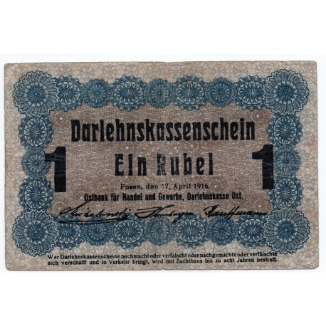 GERMANY  1 RUBEL from 1916 P-R122b