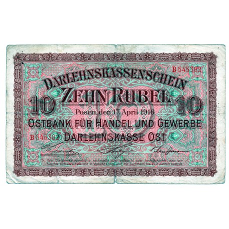 GERMANY  10 RUBEL from 1916 P-R122b