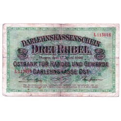 GERMANY  3 RUBEL from 1916 P-R123a