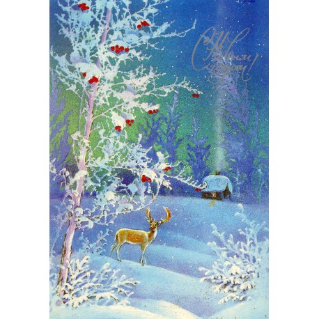 Soviet Union (USSR) New Year's Postcards