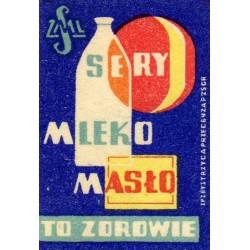 Польские спичечные этикетки