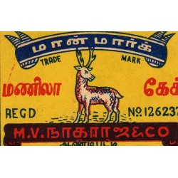 Индийские спичечные этикетки