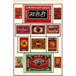 India Matchbox Labels