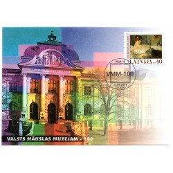 Latvian First Day Cover VMM-100