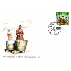 Latvian First Day Cover Mērnieku Laiki - 125