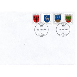Latvian  Cover  with the first day stamps