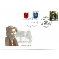 Latvian First Day Cover - Sprīdīsiem 80