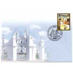 Latvian First Day Cover- Aglonas Bazilika