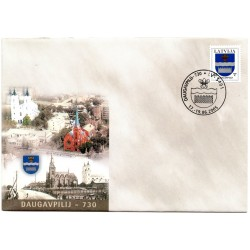 Latvian First Day Cover- Daugavpilij -730