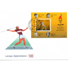Latvian First Day Cover- Latvijas Skepmesanai - 100