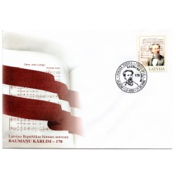 Latvian First Day Cover- Baumaņu Kārlim- 170