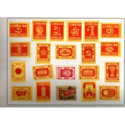 USSR Matchbox Labels Sets